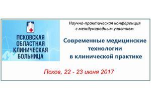 Баннер Псков